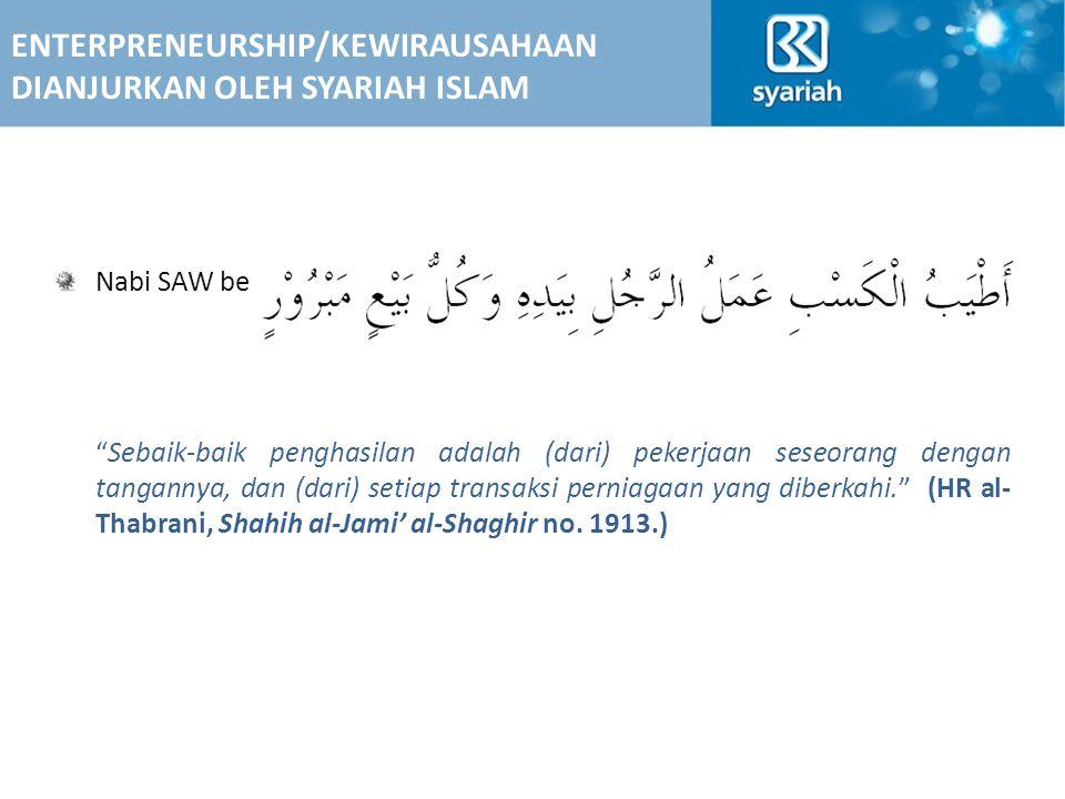 BERJAMAAH LEBIH BAIK DARI PADA SENDIRI-SENDIRI Nabi SAW bersabda : Berdua lebih baik daripada sendiri.