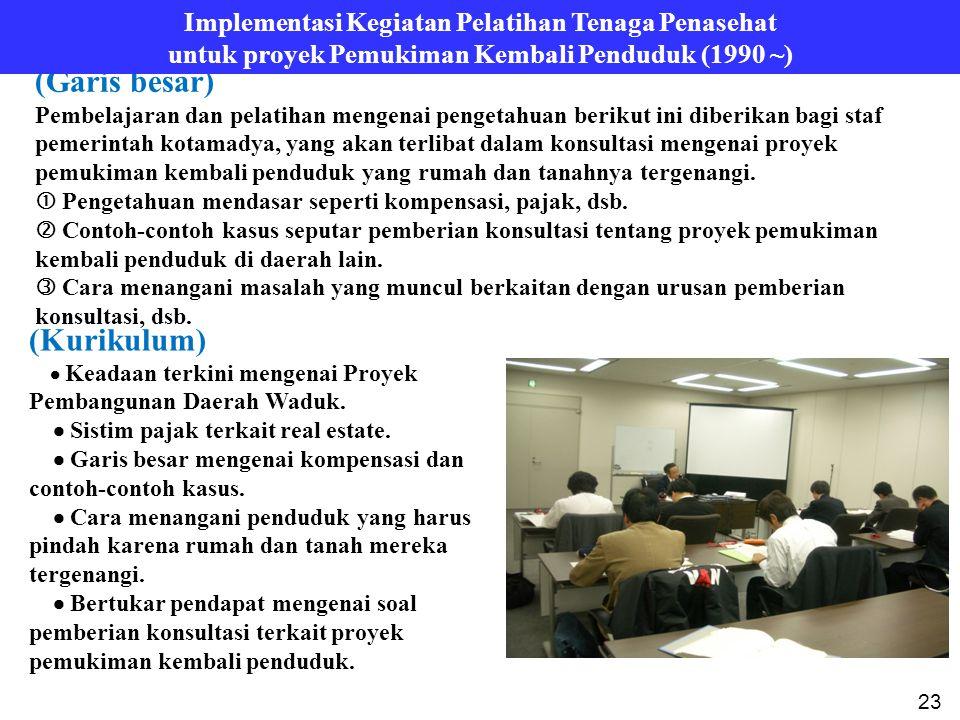 (Garis besar) Pembelajaran dan pelatihan mengenai pengetahuan berikut ini diberikan bagi staf pemerintah kotamadya, yang akan terlibat dalam konsultas