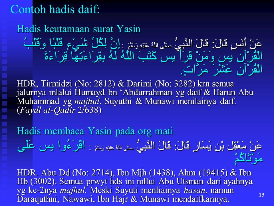 15 Hadis keutamaan surat Yasin عَنْ أَنَسٍ قَالَ : قَالَ النَّبِيُّ صَلَّى اللَّهُ عَلَيْهِ وَسَلَّمَ : إِنَّ لِكُلِّ شَيْءٍ قَلْبًا وَقَلْبُ الْقُرْآ