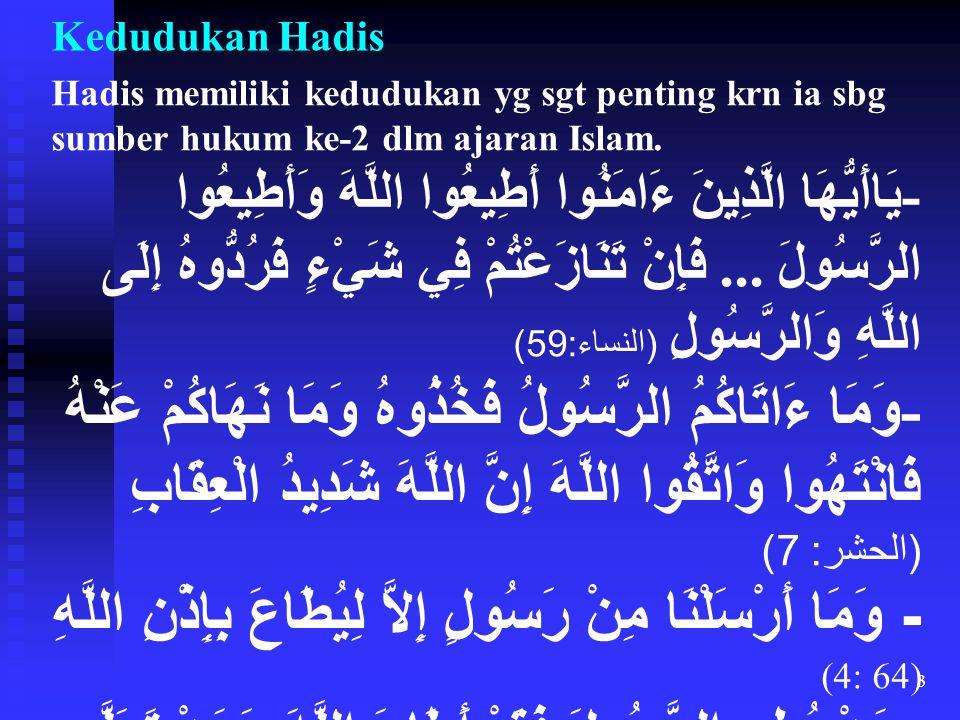 3 Kedudukan Hadis Hadis memiliki kedudukan yg sgt penting krn ia sbg sumber hukum ke-2 dlm ajaran Islam. - يَاأَيُّهَا الَّذِينَ ءَامَنُوا أَطِيعُوا ا