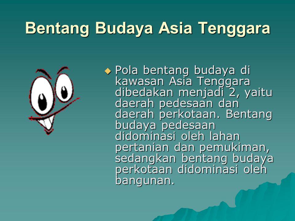 Sumber Daya Alam Asia Tenggara 1. Letak strategis Letak Asia Tenggara berada diantara 2 Samodera yaitu Samodera Pasifik dan Hindia merupakan jalur pel