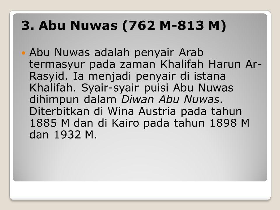 2. Imam Sibawayh Imam Sibawayh dikenal sebagai Imam ahli nahwu yang sangat teliti dan konsisten menjaga dan memelihara kaidah bahasa Arab. Kitab besar