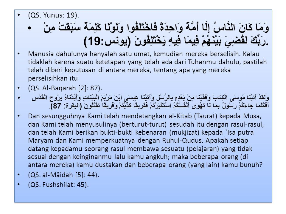 (QS. Yunus: 19).