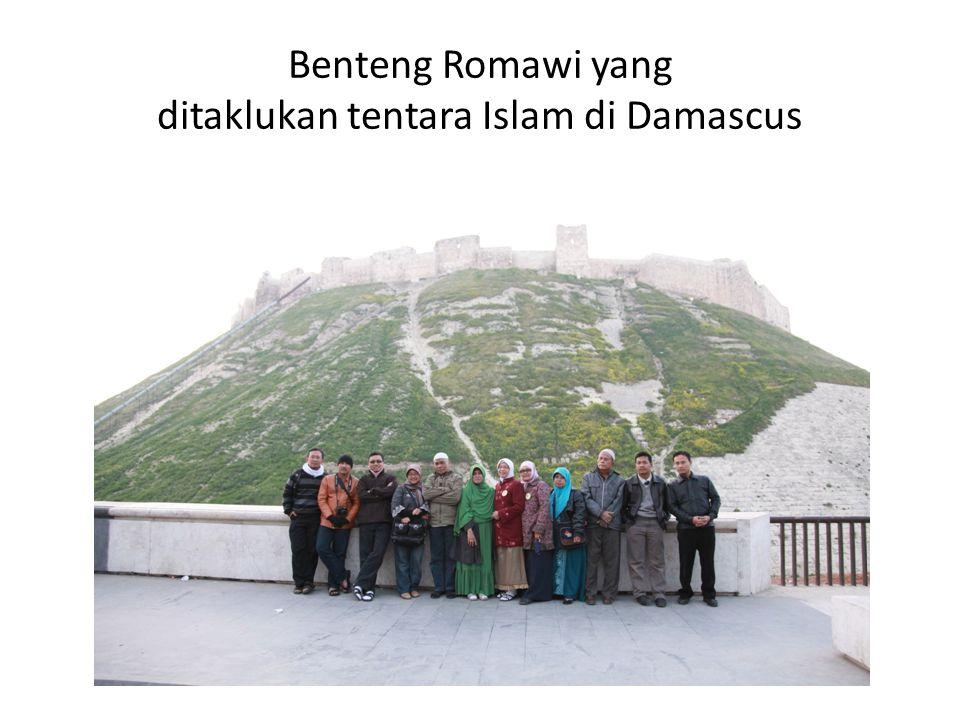 Benteng Romawi yang ditaklukan tentara Islam di Damascus