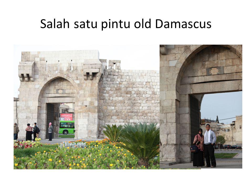 Salah satu pintu old Damascus