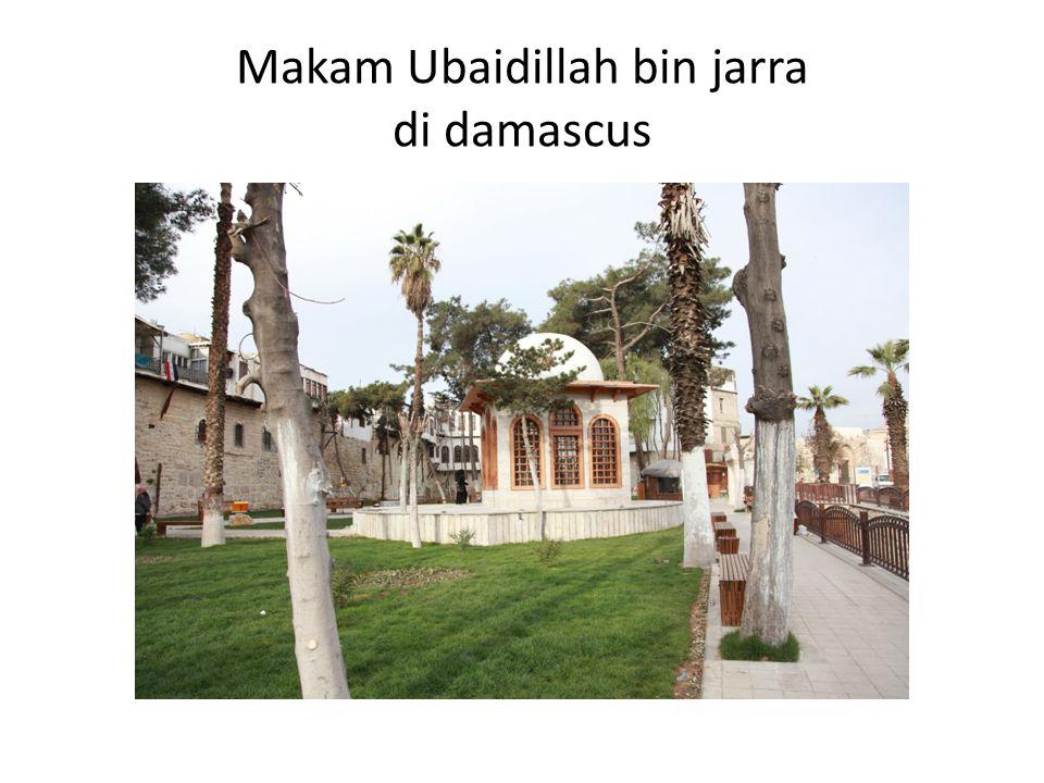 Makam Ubaidillah bin jarra di damascus