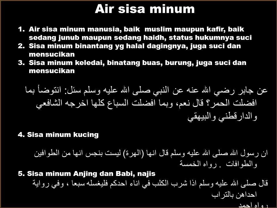 Najis : Sesuatu yang ditetapkan kotor oleh syari'at (ketetapan agama), setiap Muslim wajib mensucikan diri, pakaian,dan tempatnya dari najis.