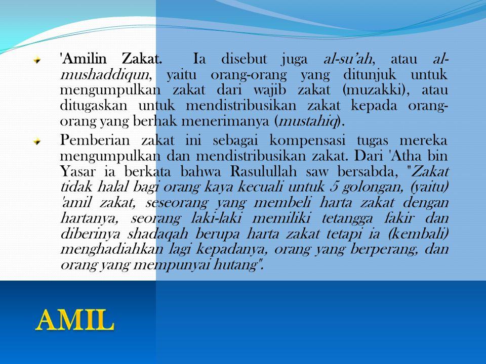Amilin Zakat.