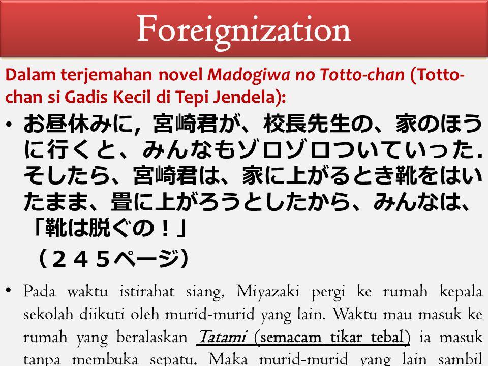 Foreignization Dalam terjemahan novel Madogiwa no Totto-chan (Totto- chan si Gadis Kecil di Tepi Jendela): お昼休みに, 宮崎君が、校長先生の、家のほう に行くと、みんなもゾロゾロついていった.