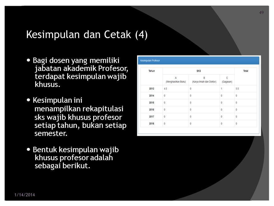 49 Kesimpulan dan Cetak (4) Bagi dosen yang memiliki jabatan akademik Profesor, terdapat kesimpulan wajib khusus. Kesimpulan ini menampilkan rekapitul