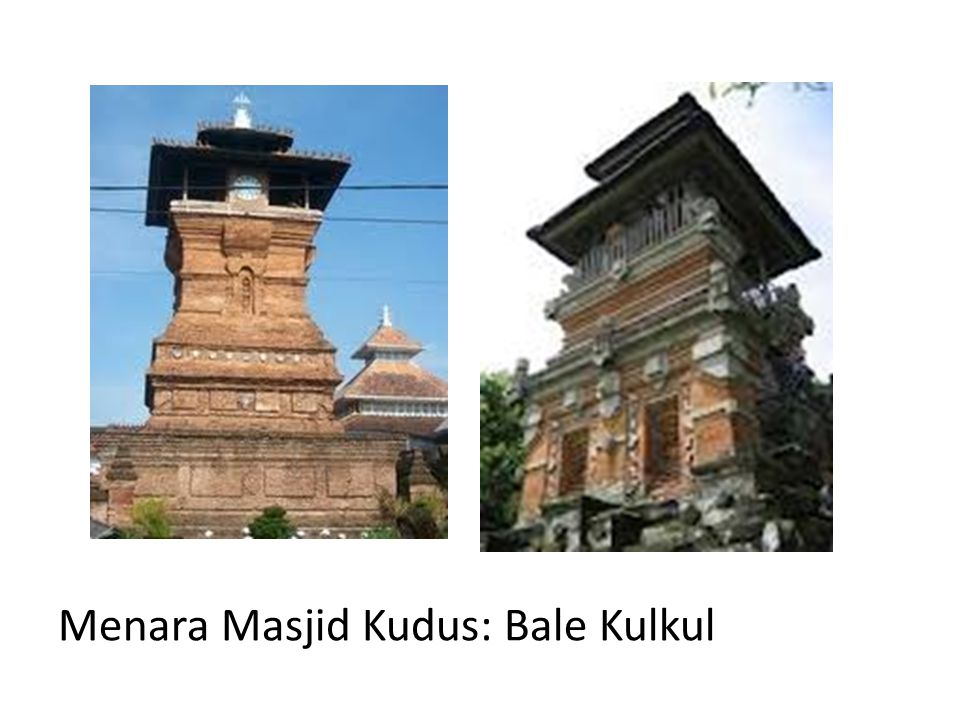 Menara Masjid Kudus: Bale Kulkul