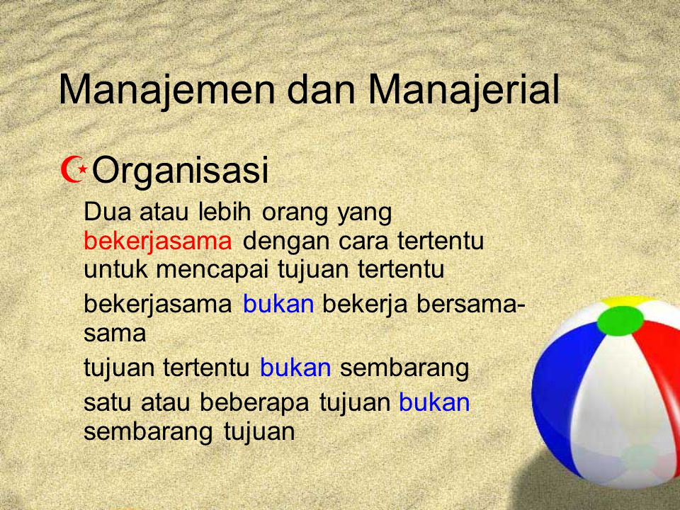 The Manager's Skill