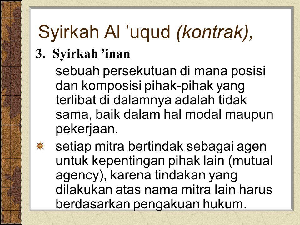 Syirkah Al 'uqud (kontrak), 3. Syirkah 'inan sebuah persekutuan di mana posisi dan komposisi pihak-pihak yang terlibat di dalamnya adalah tidak sama,