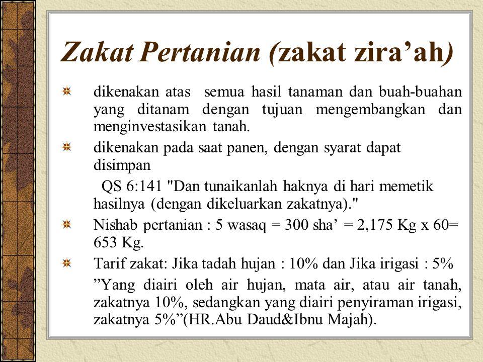 Zakat Pertanian (zakat zira'ah) dikenakan atas semua hasil tanaman dan buah-buahan yang ditanam dengan tujuan mengembangkan dan menginvestasikan tanah