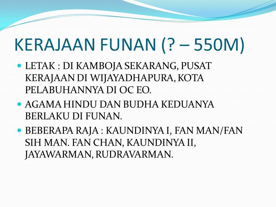 Sukhothai (1238-1350) Masa Rama Kamheng (1283-1317), tahun 1287 mengadakan persetujuan tidak saling menggangu dengan Chiengmai dan P'ayao.