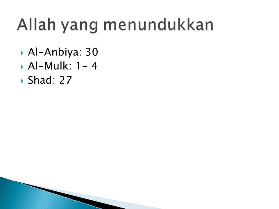  Al-Anbiya: 30  Al-Mulk: 1- 4  Shad: 27