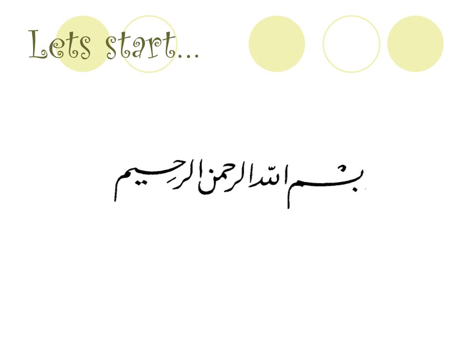 Lets start…