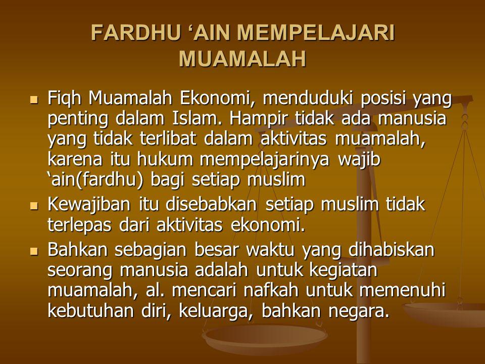 Karena umat Islam jauh dari kajian muamalah, maka dalam mencari uang, banyak umat Islam tersesat ke jalan batil, seperti bunga bank, bunga asuransi, b