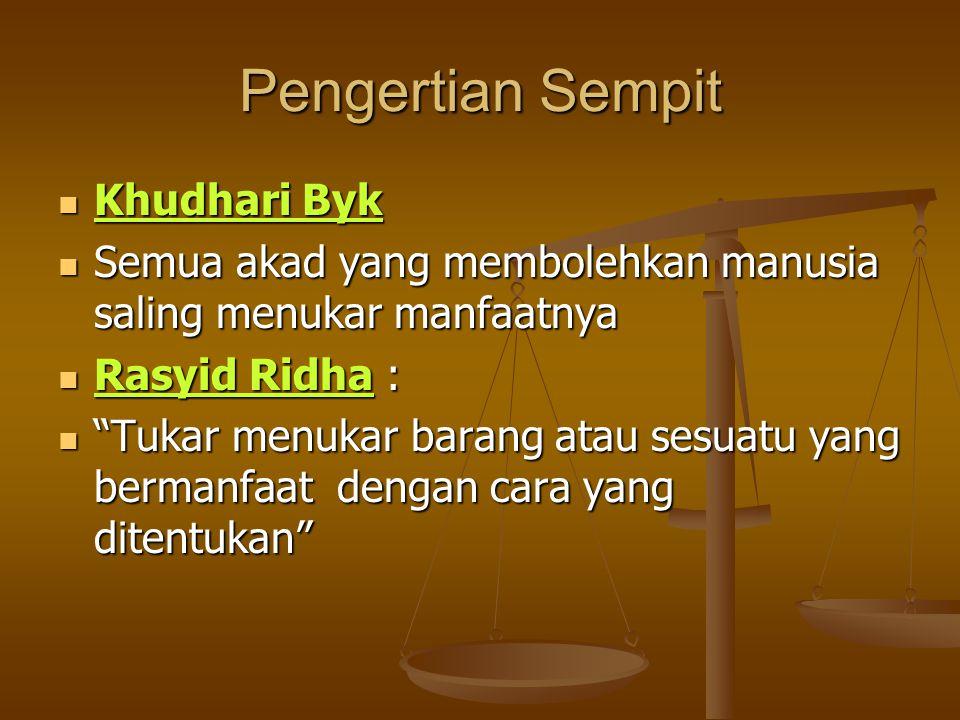 Dalam konteks muamalah dalam makna luas, Ibnu Abidin membagi muamalah kepada 5 bidang Mu'awadhah Maliyah (hukum kebendaan) Mu'awadhah Maliyah (hukum k