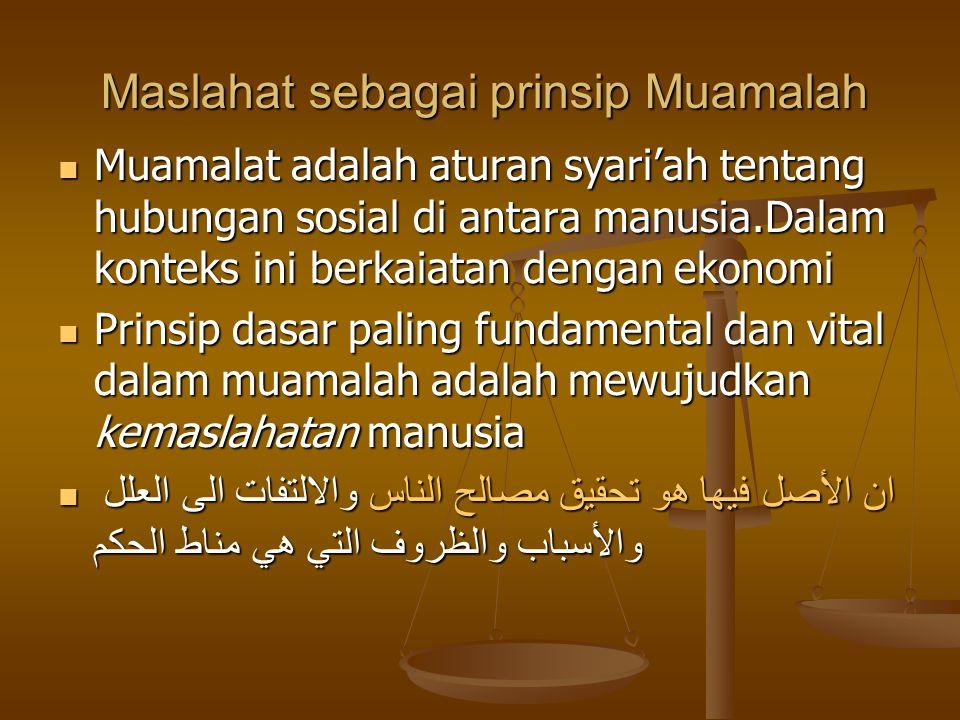 Pada prakteknya, pembagian al-muamalah al-maddiyah dan al-muamalah al-adabiyah tidak dapat dipisahkan, Jadi pembagian ini hanyalah teoritis saja, Pada