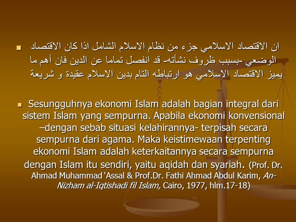 KEDUDUKAN MUAMALAH DALAM ISLAM