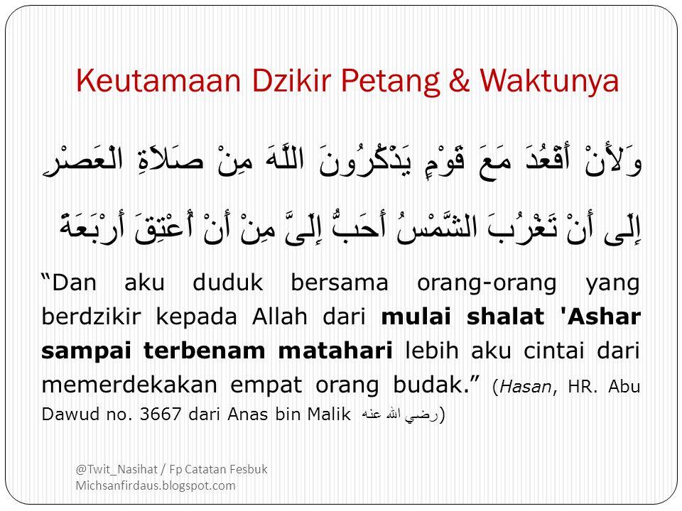 Ustadz Yazid bin Abdul Qadir Jawas خفظه الله @Twit_Nasihat / Fp Catatan Fesbuk Michsanfirdaus.blogspot.com DOA & DZIKIR PETANG Menurut al-Qur'an dan a