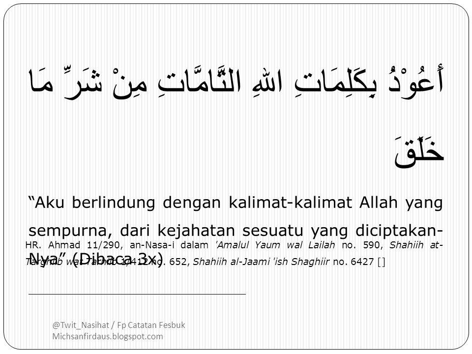 """@Twit_Nasihat / Fp Catatan Fesbuk Michsanfirdaus.blogspot.com سُبْحَانَ اللهِ وَبِحَمْدِهِ """"Mahasuci Allah, aku memuji-Nya"""" (Dibaca 100x) ____________"""