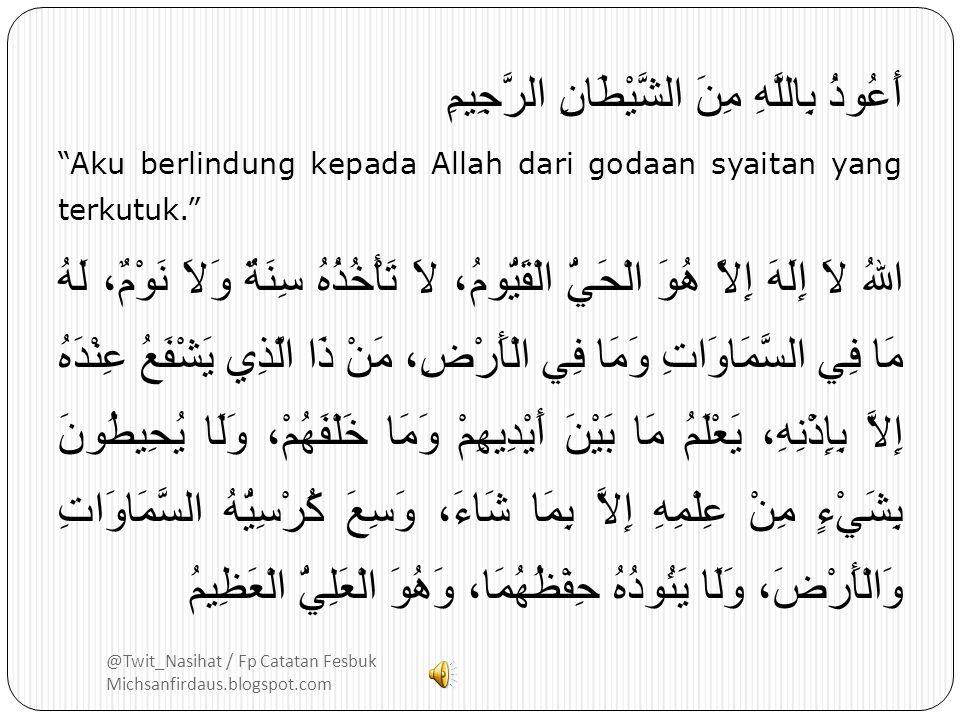 Keutamaan Dzikir Petang & Waktunya @Twit_Nasihat / Fp Catatan Fesbuk Michsanfirdaus.blogspot.com وَلأَنْ أَقْعُدَ مَعَ قَوْمٍ يَذْكُرُونَ اللَّهَ مِنْ