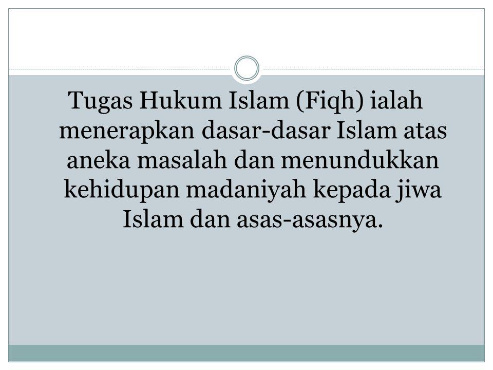 Peta Konsep Al-Qur'an dan Hadits Keadilan Dalam Berbicara Adil dalam memberikan kesaksian Memutuskan Hukum Pengertian Hukum Berdasarkan Asalnya Adat istiadatAjaran AgamaHukum IslamPengertian Berasal dari legislator Berdasarkan Bentuknya Keadilan dalam bentuk Negatif Keadilan dalam bentuk Positif Yang berhak mendapatkan keadilan Orang yang dicintai Orang yang dibenci PelaksanaanPersamaan Dalam proses peradilan (Bentuk Negatif) Dalam memangku jabatan (Bentuk Positif) Antar gender (Bentuk Positif) Antar umat beragama (Bentuk Positif)