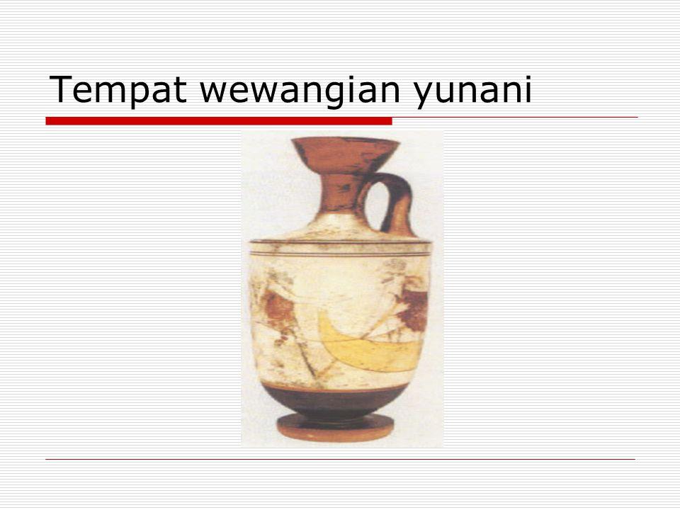 Tempat wewangian yunani