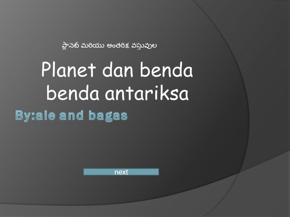 Planet dan benda benda antariksa next ప్లానెట్ మరియు అంతరిక్ష వస్తువుల