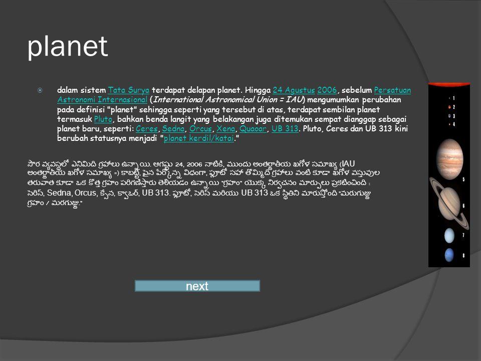 planet  dalam sistem Tata Surya terdapat delapan planet.
