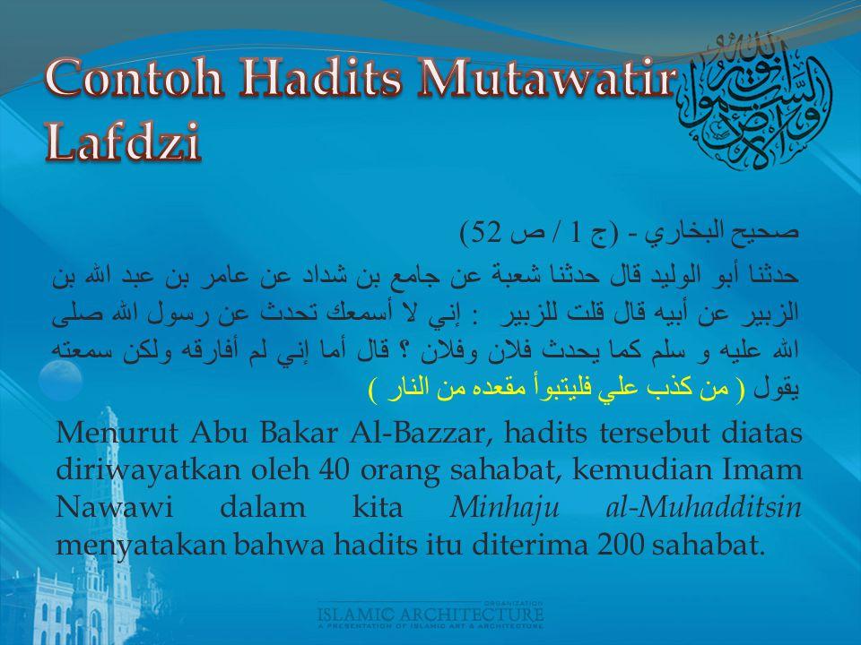 1. Hadits Mutawatir Lafdzi,