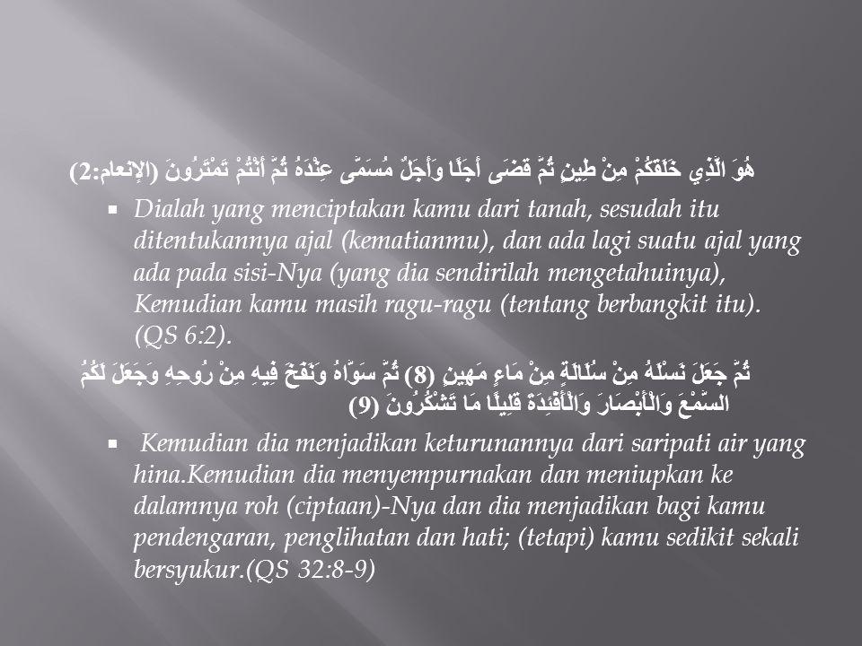 هُوَ الَّذِي خَلَقَكُمْ مِنْ طِينٍ ثُمَّ قَضَى أَجَلًا وَأَجَلٌ مُسَمًّى عِنْدَهُ ثُمَّ أَنْتُمْ تَمْتَرُونَ ( الإنعام :2)  Dialah yang menciptakan k