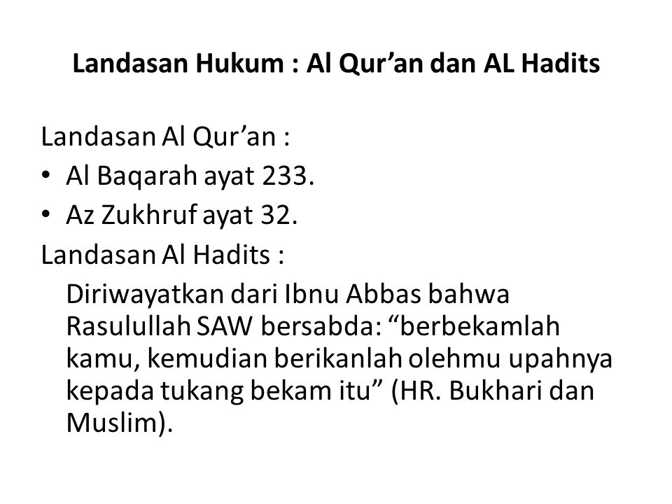 Landasan Hukum : Al Qur'an dan AL Hadits Landasan Al Qur'an : Al Baqarah ayat 233. Az Zukhruf ayat 32. Landasan Al Hadits : Diriwayatkan dari Ibnu Abb