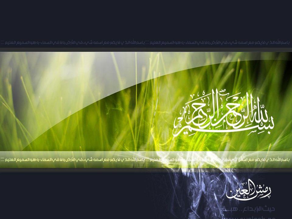 BUBARIN BEM (BUka BAReng Bersama) IN BEM Deskripsi : Merupakan suatu bentuk kegiatan dakwah yang jatuh tepat pada bulan Ramadhan sebagai ajang untuk menambah nuansa kekeluargaan di lingkungan BEM PAAP FEB UNPAD.