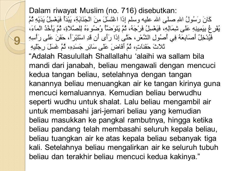 Dalam riwayat Muslim (no. 716) disebutkan: كَانَ رَسُولُ اللهِ صلى الله عليه وسلم إِذَا اغْتَسَلَ مِنَ الْجَنَابَةِ، يَبْدَأُ فَيَغْسِلُ يَدَيْهِ ثُمّ