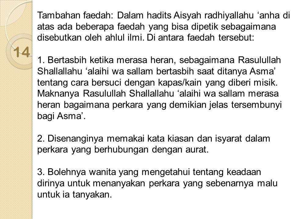 Tambahan faedah: Dalam hadits Aisyah radhiyallahu 'anha di atas ada beberapa faedah yang bisa dipetik sebagaimana disebutkan oleh ahlul ilmi. Di antar
