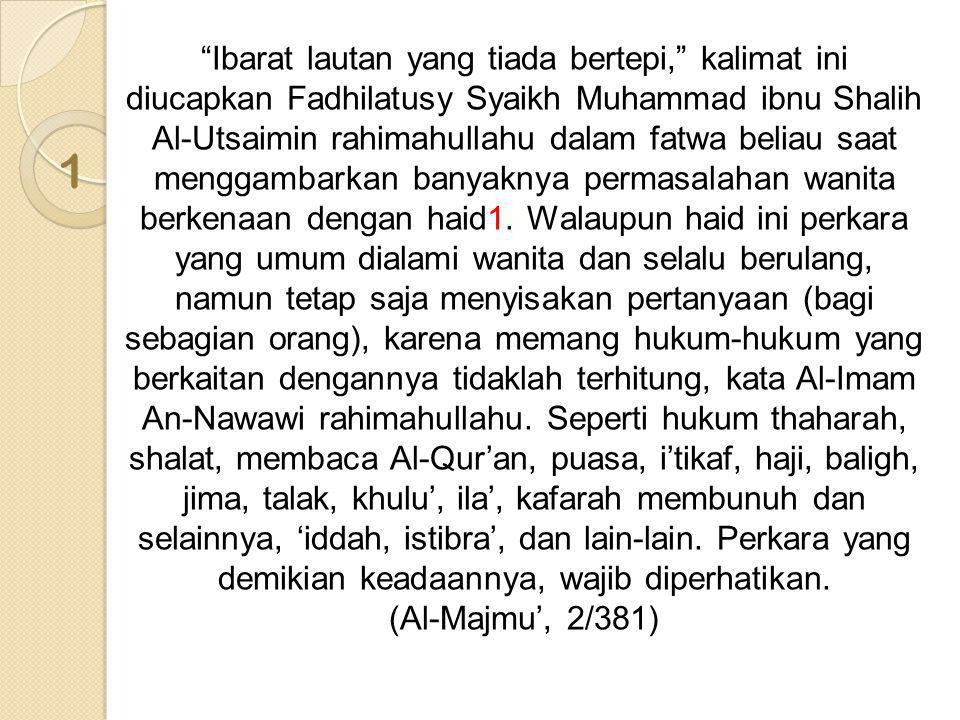 Apa yang kita sebutkan ini ditunjukkan dalam hadits Aisyah radhiyallahu 'anha pula.