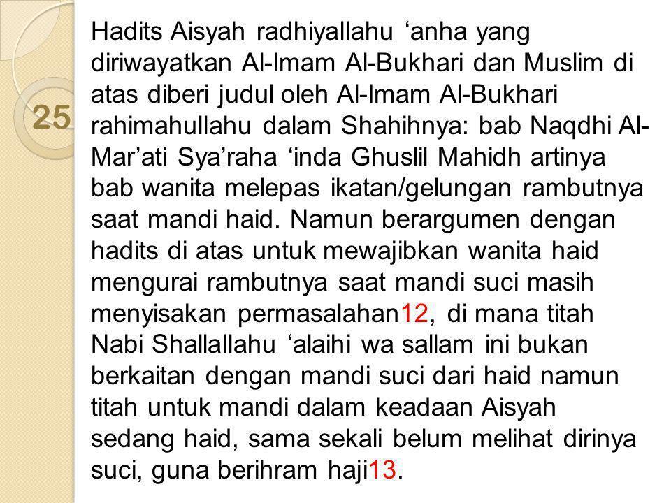 Hadits Aisyah radhiyallahu 'anha yang diriwayatkan Al-Imam Al-Bukhari dan Muslim di atas diberi judul oleh Al-Imam Al-Bukhari rahimahullahu dalam Shah
