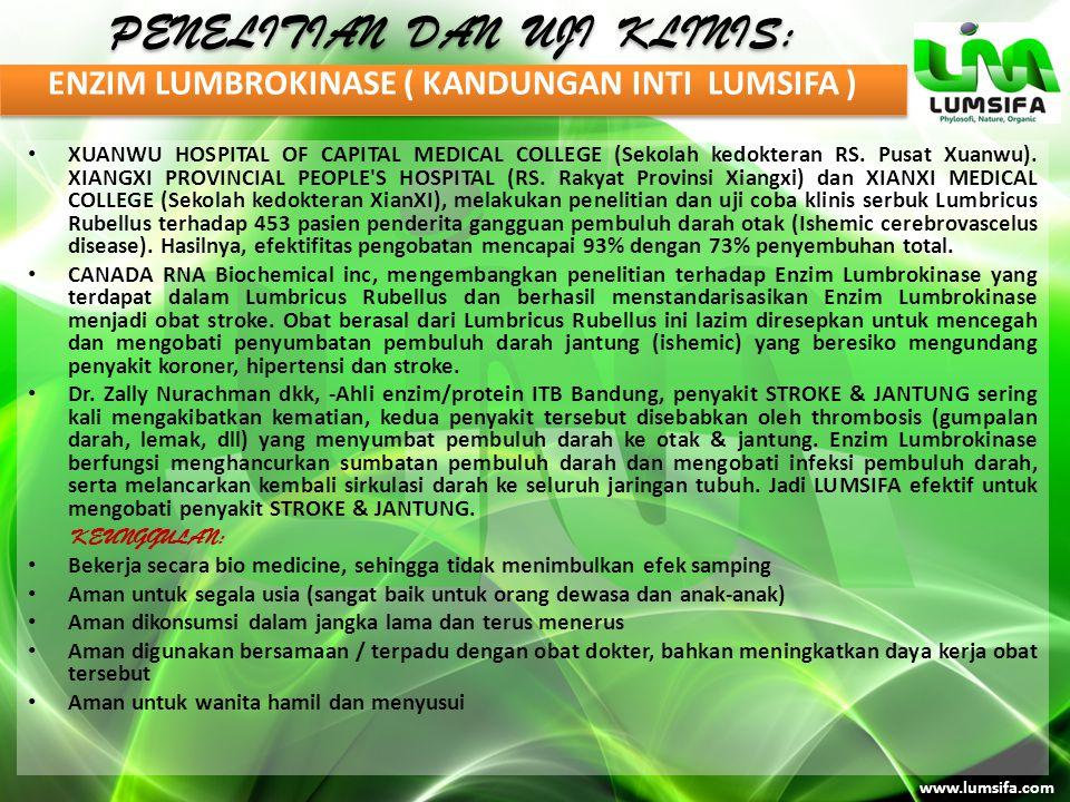 PENELITIAN DAN UJI KLINIS: ENZIM LUMBROKINASE ( KANDUNGAN INTI LUMSIFA ) XUANWU HOSPITAL OF CAPITAL MEDICAL COLLEGE (Sekolah kedokteran RS.
