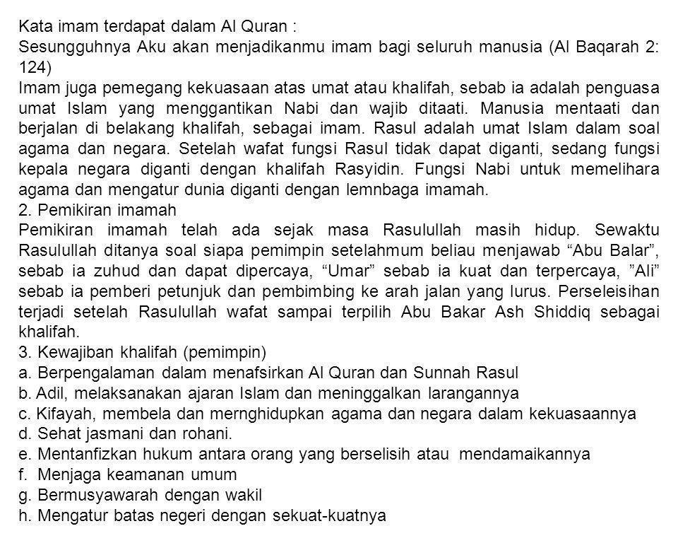 Kata imam terdapat dalam Al Quran : Sesungguhnya Aku akan menjadikanmu imam bagi seluruh manusia (Al Baqarah 2: 124) Imam juga pemegang kekuasaan atas