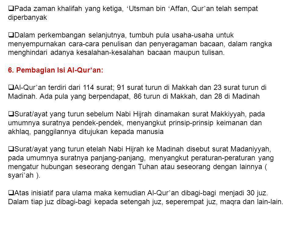  Pada zaman khalifah yang ketiga, ' Utsman bin ' Affan, Qur ' an telah sempat diperbanyak  Dalam perkembangan selanjutnya, tumbuh pula usaha-usaha u