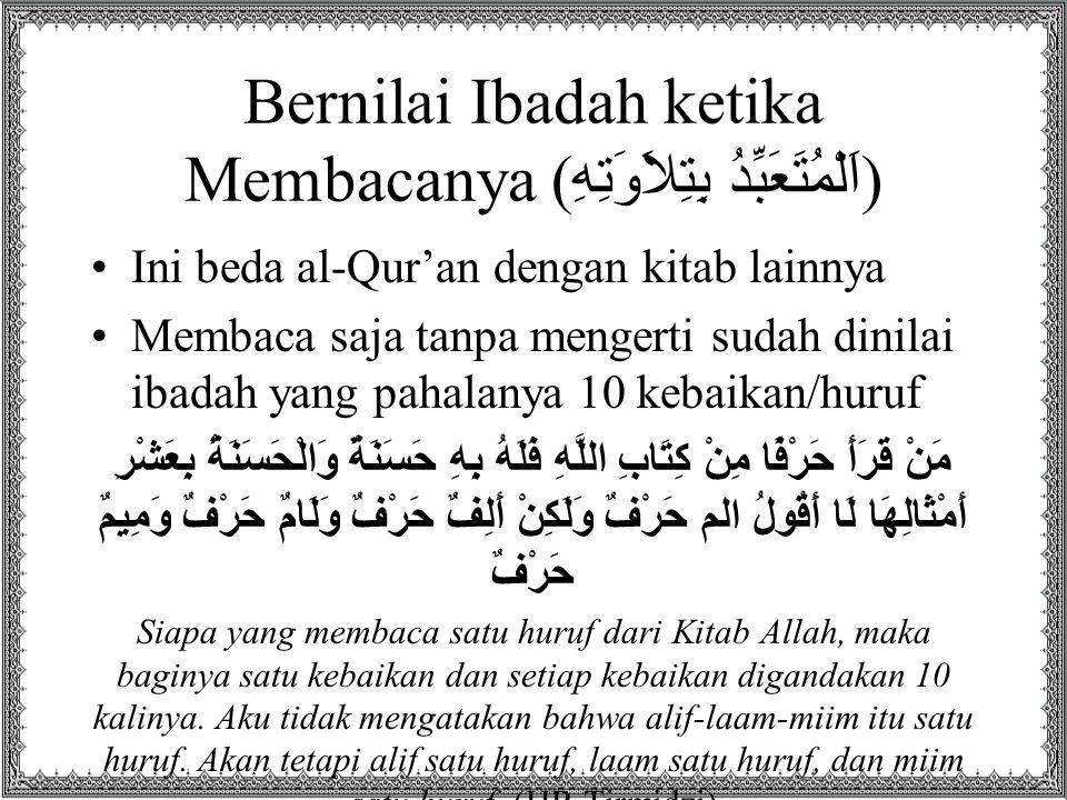Bernilai Ibadah ketika Membacanya ( اَلْمُتَعَبِّدُ بِتِلاَوَتِهِ ) Ini beda al-Qur'an dengan kitab lainnya Membaca saja tanpa mengerti sudah dinilai