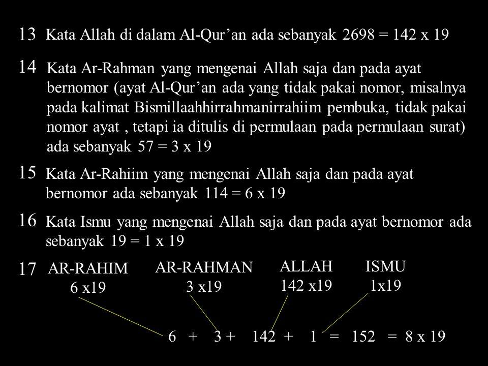 18 Surat YA SIN, surat ke 36 pada Al-Qur'an dibuka dua huruf YA SIN.