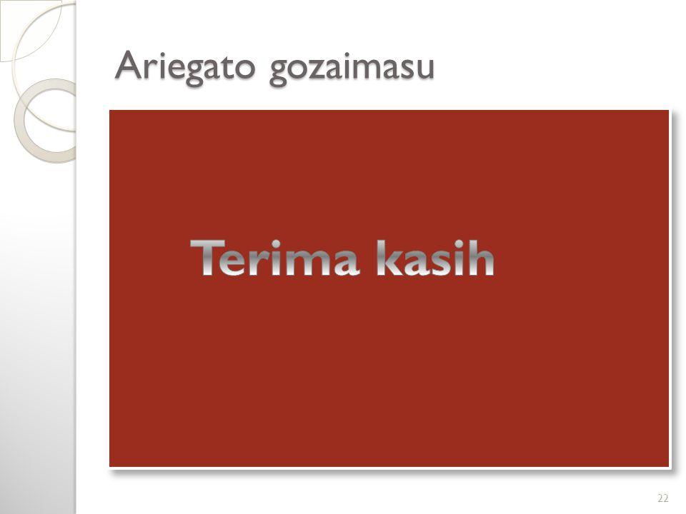 Ariegato gozaimasu 22