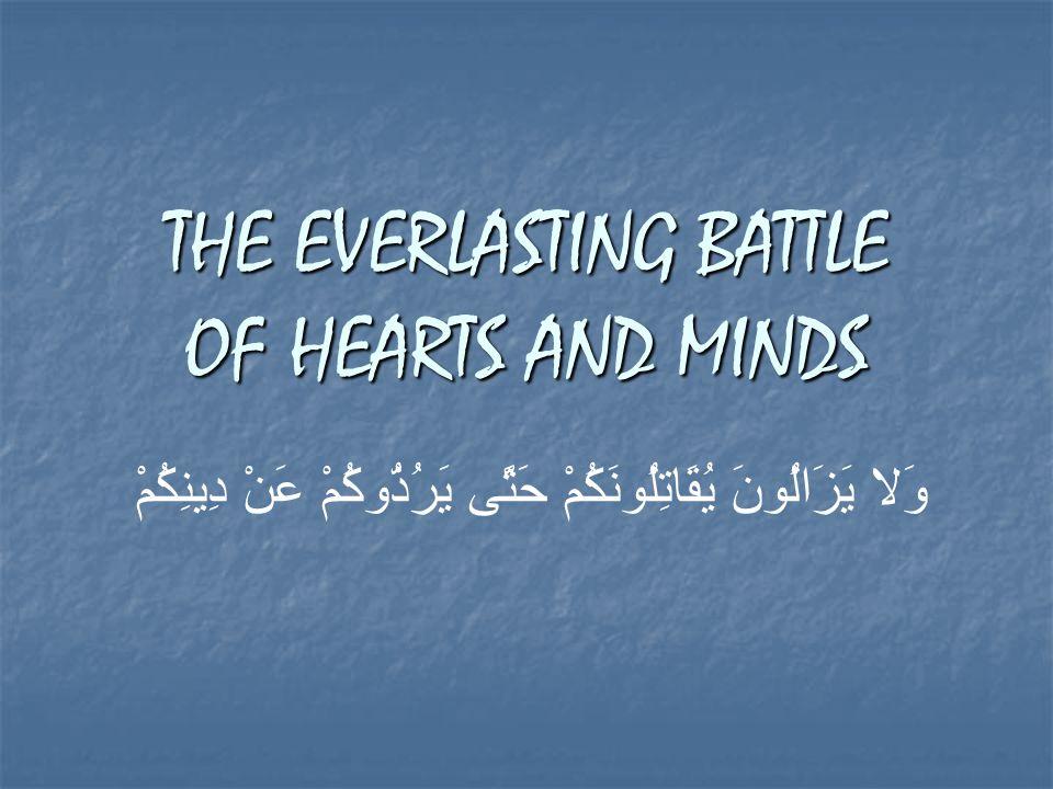 WASPADAI MUSUH SEJATI إِنَّ الشَّيْطَانَ لَكُمْ عَدُوٌّ فَاتَّخِذُوهُ عَدُوًّا إِنَّمَا يَدْعُو حِزْبَهُ لِيَكُونُوا مِنْ أَصْحَابِ السَّعِيرِ Sesungguhnya setan itu adalah musuh bagimu, maka anggaplah ia musuh (mu), karena sesungguhnya setan-setan itu hanya mengajak golongannya supaya mereka menjadi penghuni neraka yang menyala-nyala.(QS Fathir 6)