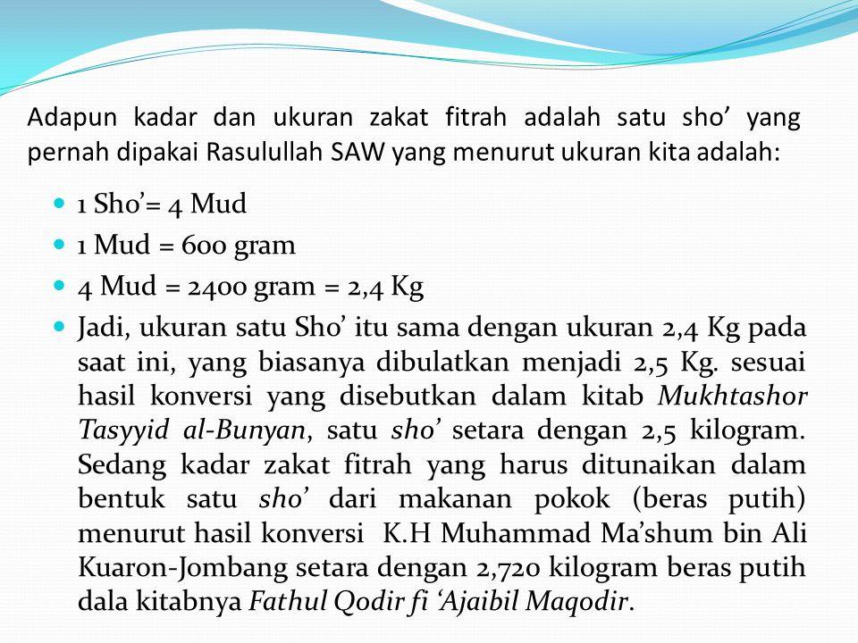 Barang yang digunakan zakat fitrah adalah makanan pokok yang wajib ada pada tempat muzakki mengeluarkan zakat fitrahnya. Hal ini dikarenakan tujuan da