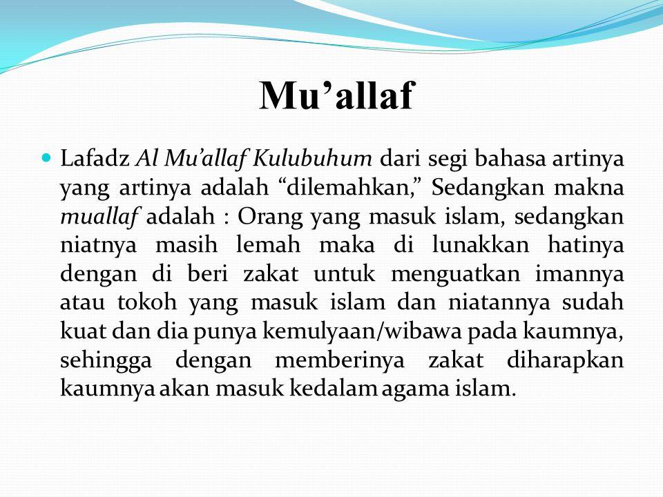 Amil Amil adalah orang yang diperkerjakan oleh imam untuk mengambil zakat kemudian membagikannya kepada para mustakhiq zakat, sebagaimana yang dijelas