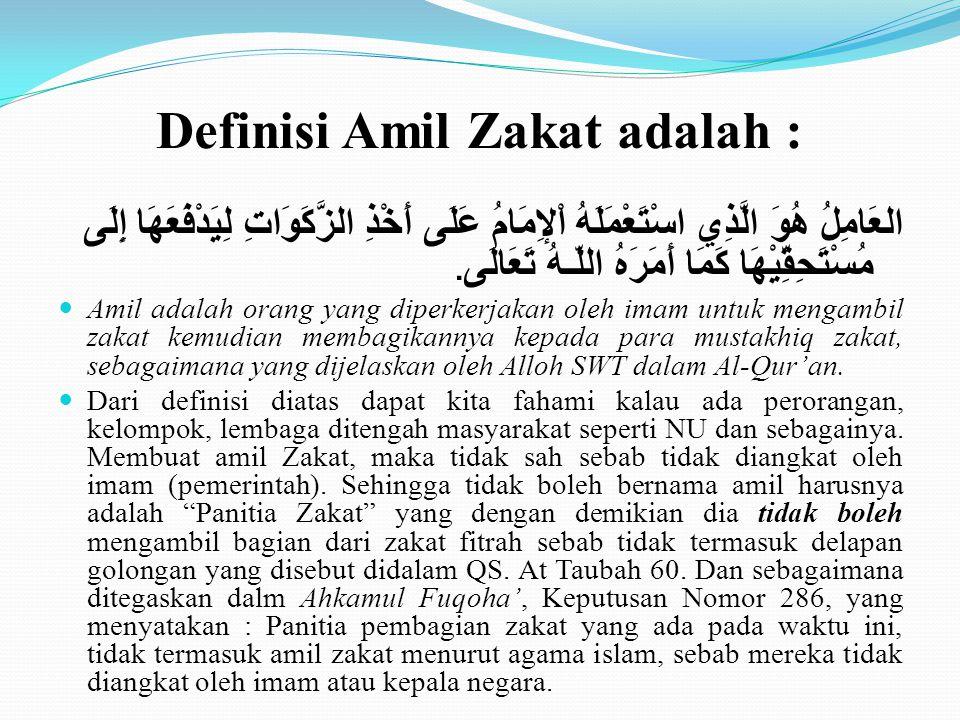 AMIL DAN PANITIA ZAKAT FITRAH Di Indonesia, Ketika Bulan Ramadhan seperti saat ini banyak kita jumpai disekitar kita badan-badan tertentu, yang telah